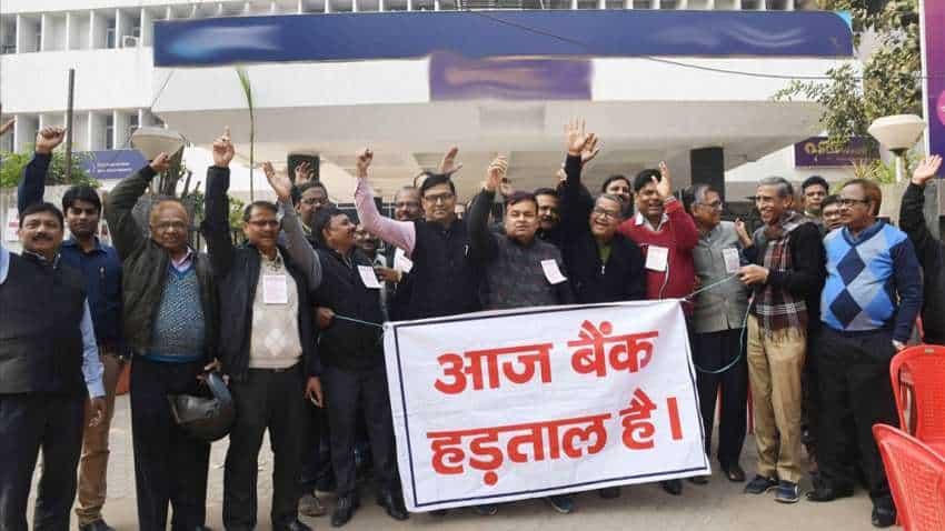 Image result for 26 दिसंबर को नौ बैंक कर्मचारी संगठनों ने की हड़ताल