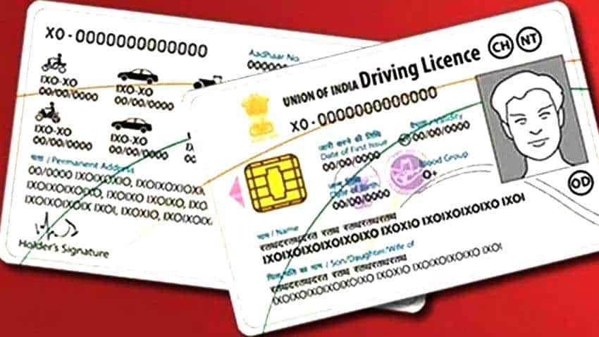 ड्राइविंग लाइसेंस