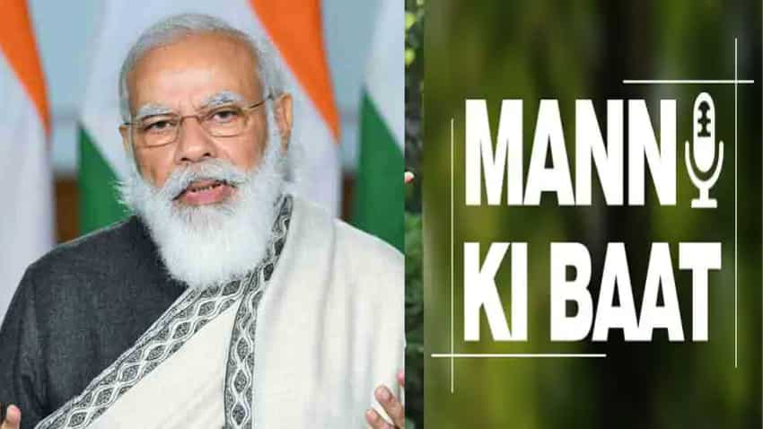 Mann Ki Baat Live: वैक्सीन को लेकर किसी भी अफवाह में न आएं: पीएम मोदी | Zee Business Hindi