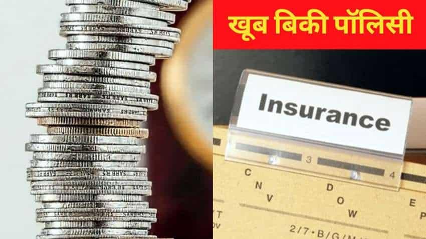 General Insurance कंपनियों के प्रीमियम कलेक्शन में बंपर उछाल, हेल्थ सेक्टर में जोरदार बढ़ोतरी का असर