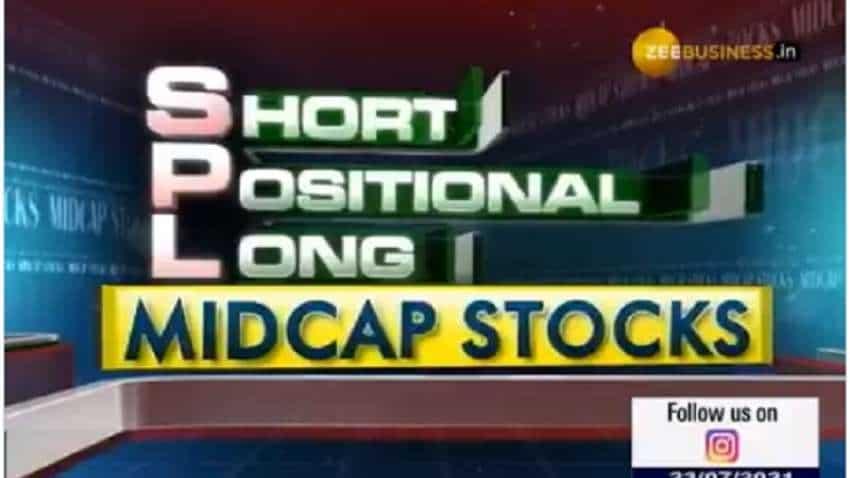 Midcap Stocks: दमदार मिडकैप स्टॉक्स की है तलाश? ये है लिस्ट, अनिल सिंघवी संग बनाएं कमाई की स्ट्रैटेजी