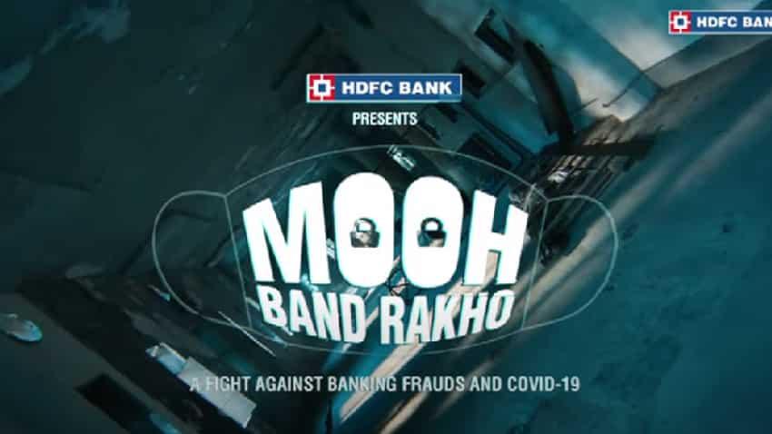 HDFC Bank ने ग्राहकों से क्यों मुंह बंद रखने को कहा? जरूर देखें ये मजेदार  वीडियो | Zee Business Hindi