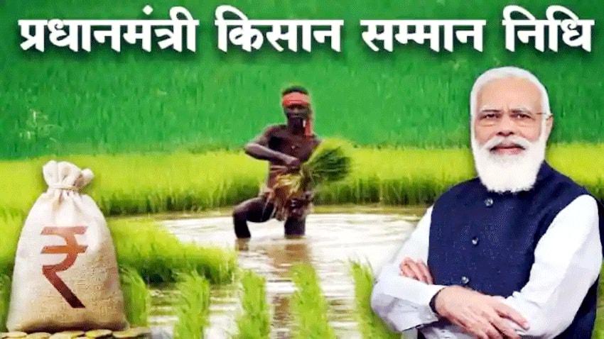 PM Kisan Scheme: नोट कर लें तारीख- इस दिन आएगी 9वीं किस्त, ऐसे करें आप भी  अप्लाई   Zee Business Hindi