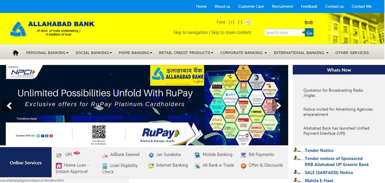 allahabad bank online