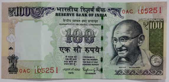 New 100 Rupee Note announced by RBI