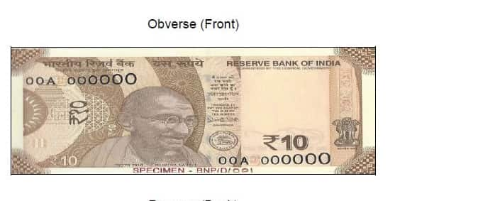 47806 rs10note rbi