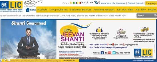 LIC Jeevan Shanti pension plan vs Jeevan Akshay vs Jeevan ...