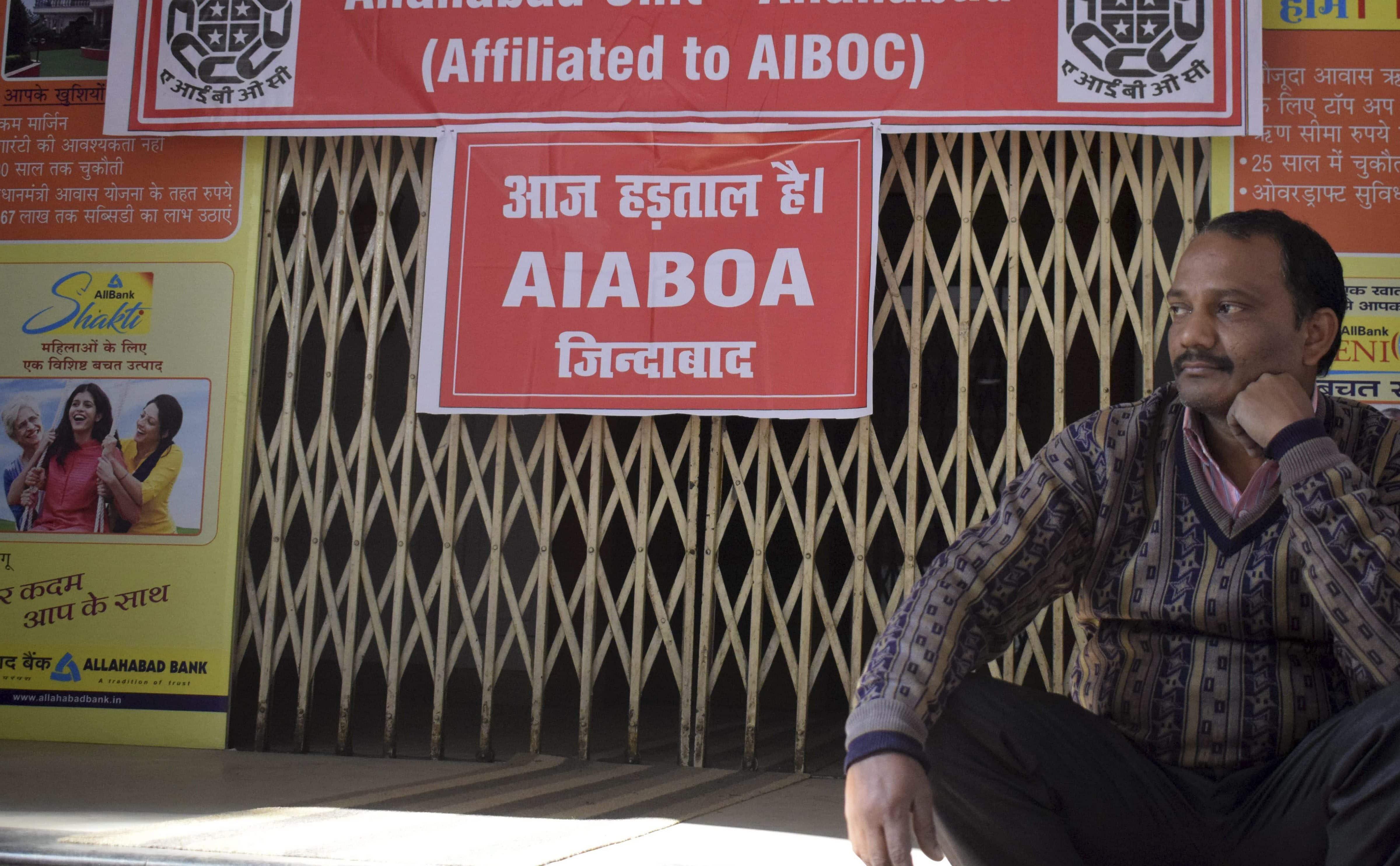 4. Baroda-Dena Bank-Vijaya Bank merger status