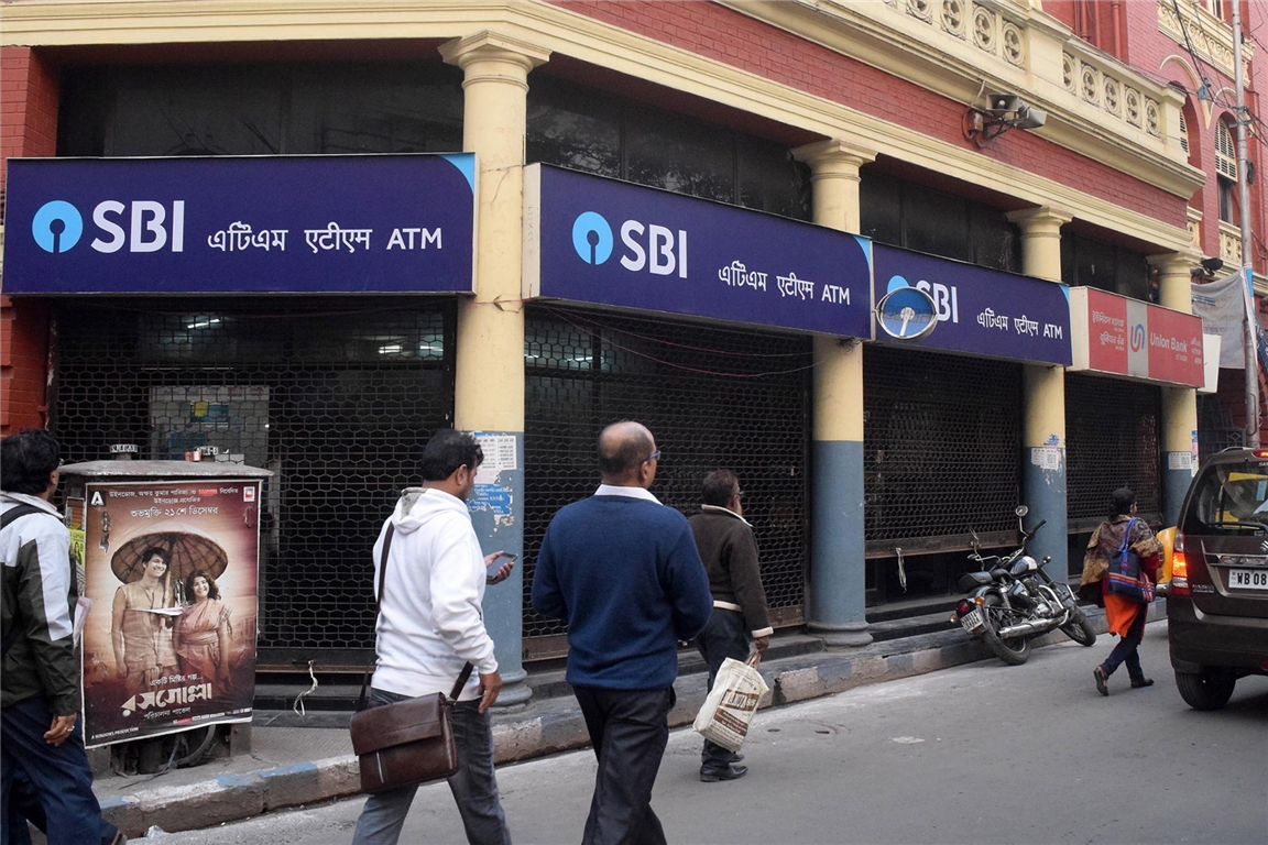 Bank strike today