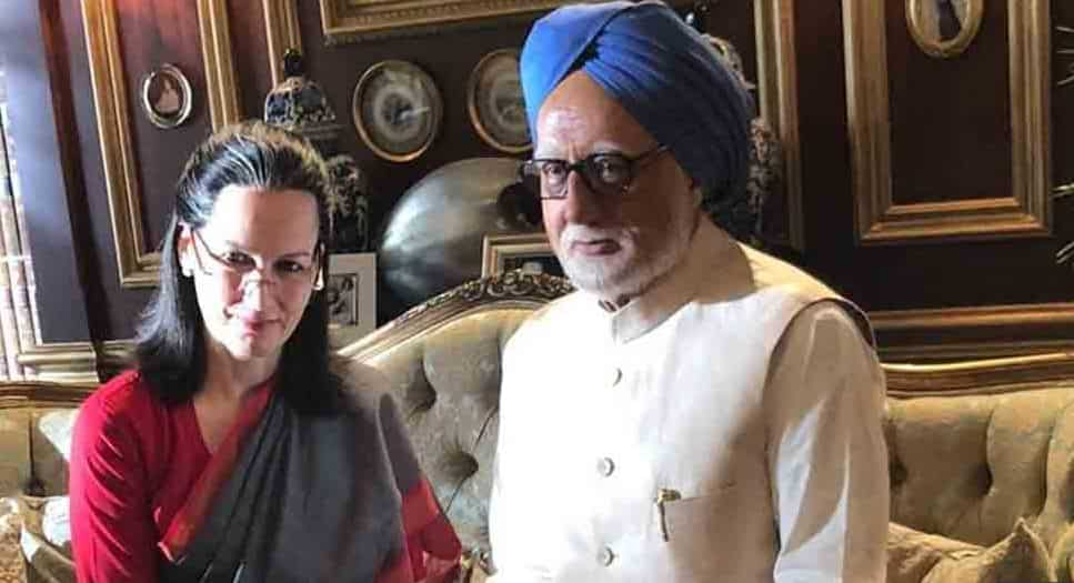 The Accidental Prime Minister collection