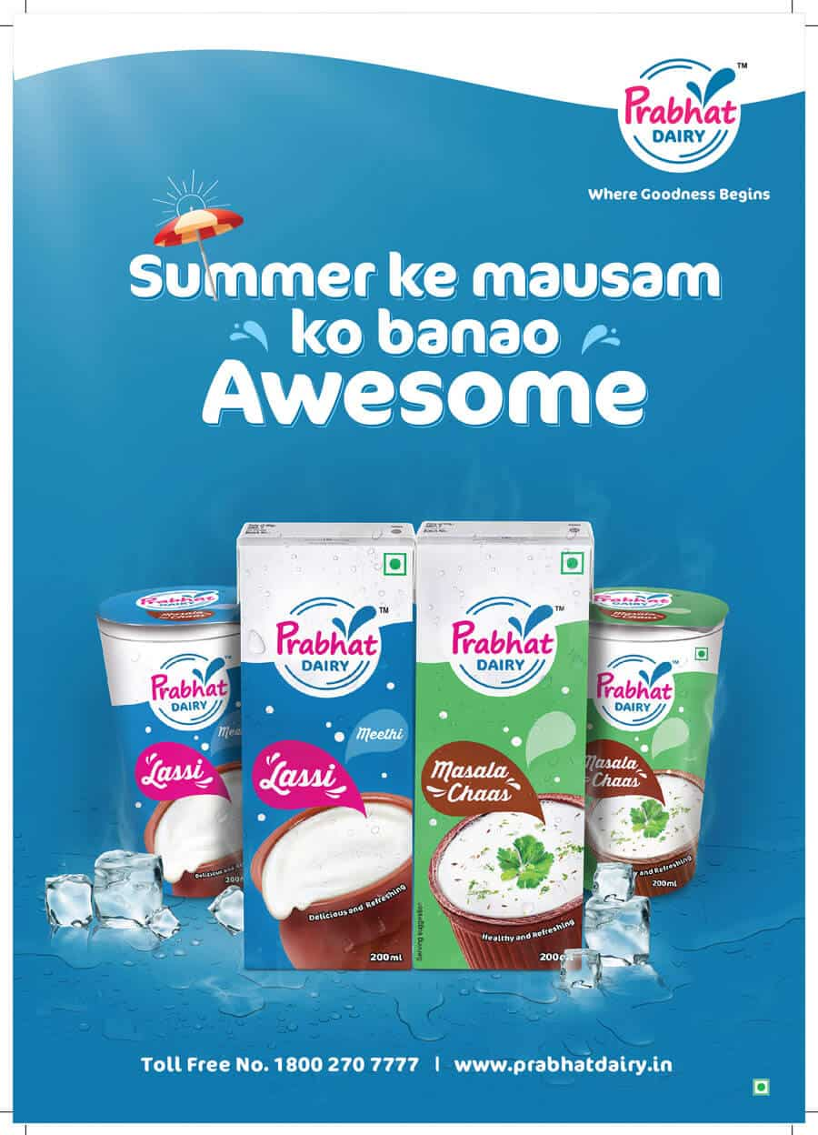 70046 prabhat dairy official website