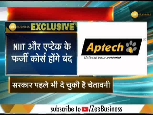 Institutes get notices from Maharashtra state government | Zee Business