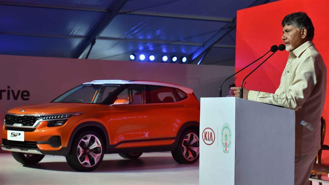 Kia Motors SP2i SUV trial