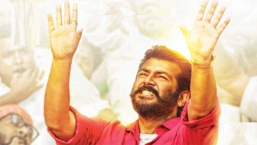 Viswasam box office collection in Tamil Nadu