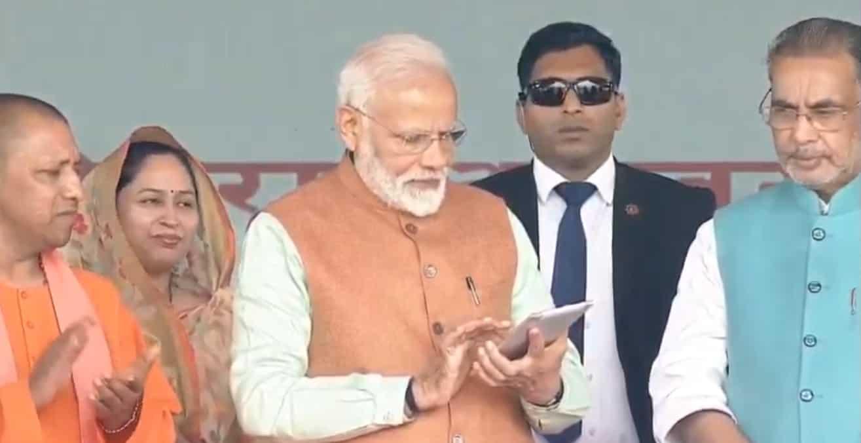 PM Kisan Samman Nidhi: Funding