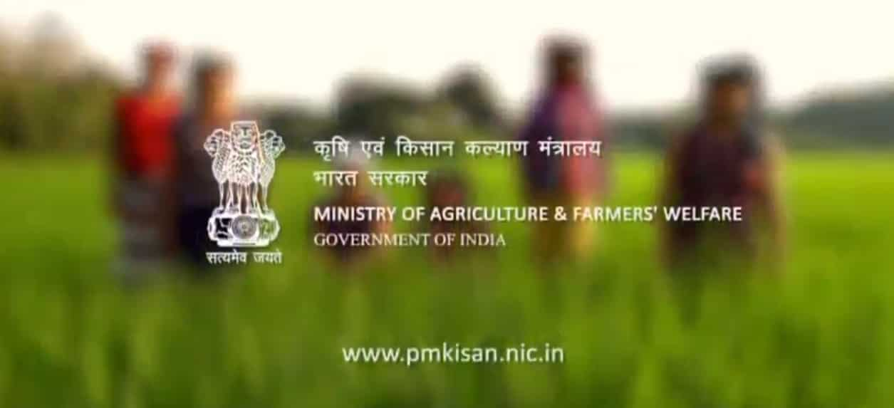 PM Kisan Samman Nidhi: Identification of beneficiaries