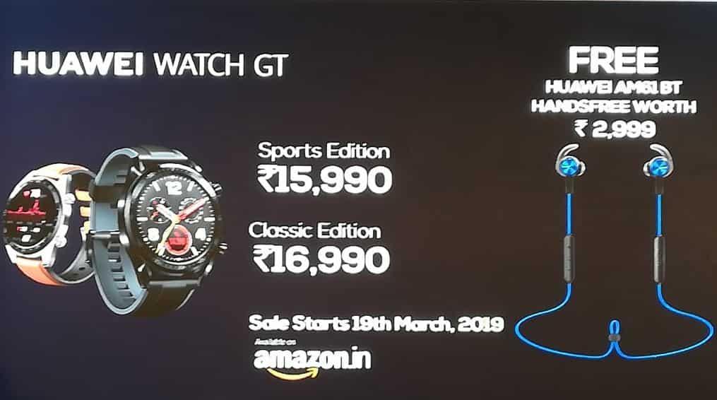 Huawei Watch GT: Price