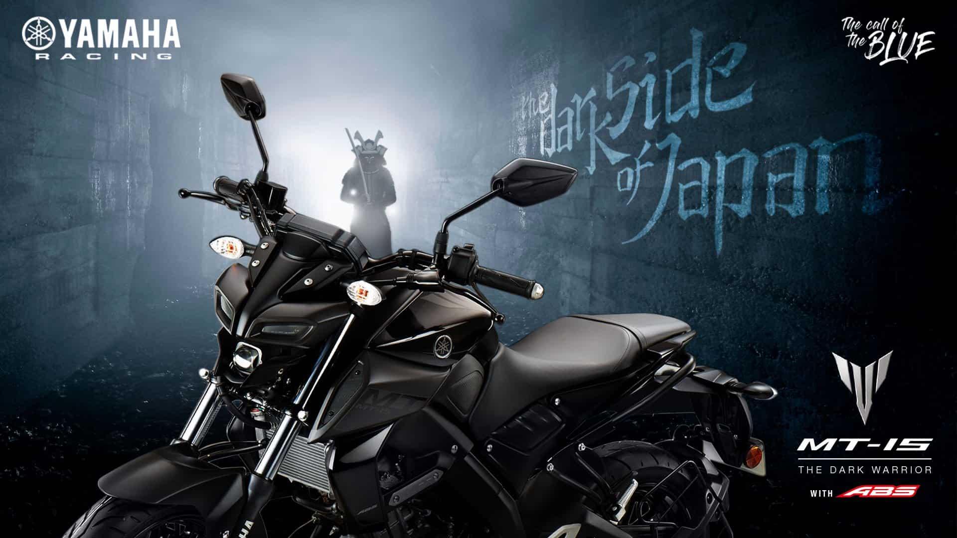 1.Dynamic Hypermotard-style bike
