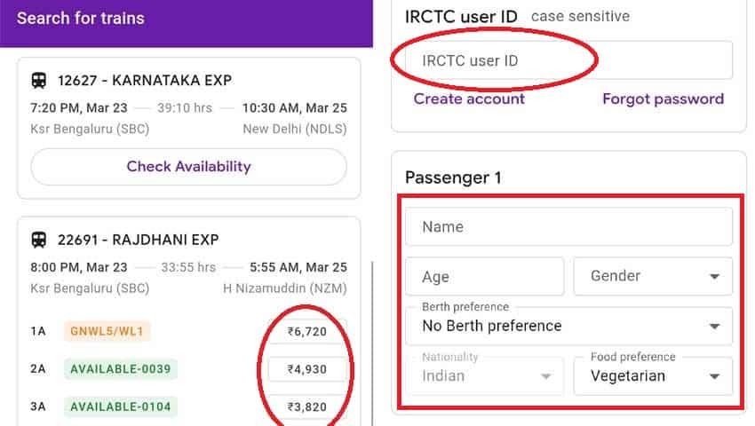 Google Pay: IRCTC ID