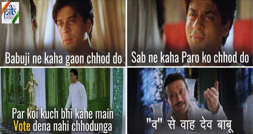 Shah Rukh Khan's Devdas