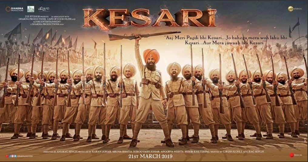 Kesari collection day 1