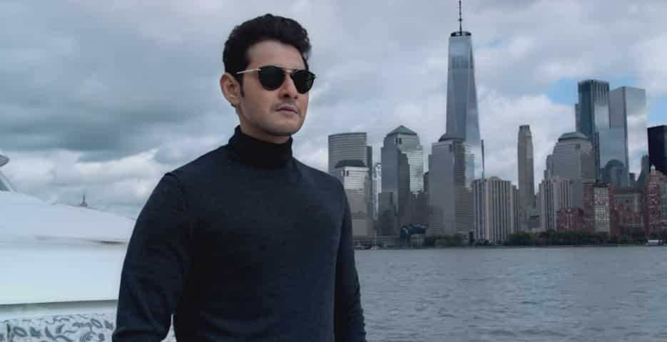 Maharshi Box Office Collection till now