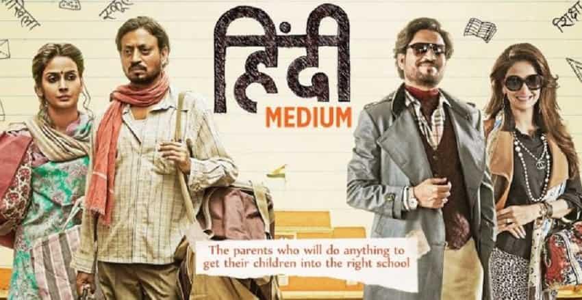 2018: Hindi Medium