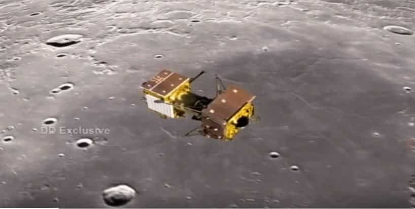 Chandrayaan 2 launch: