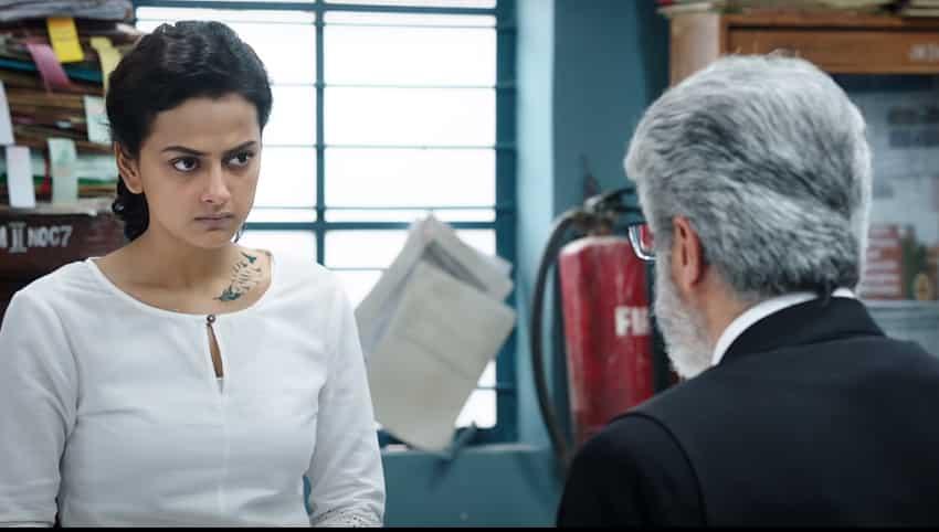 Nerkonda Paarvai box office India collection