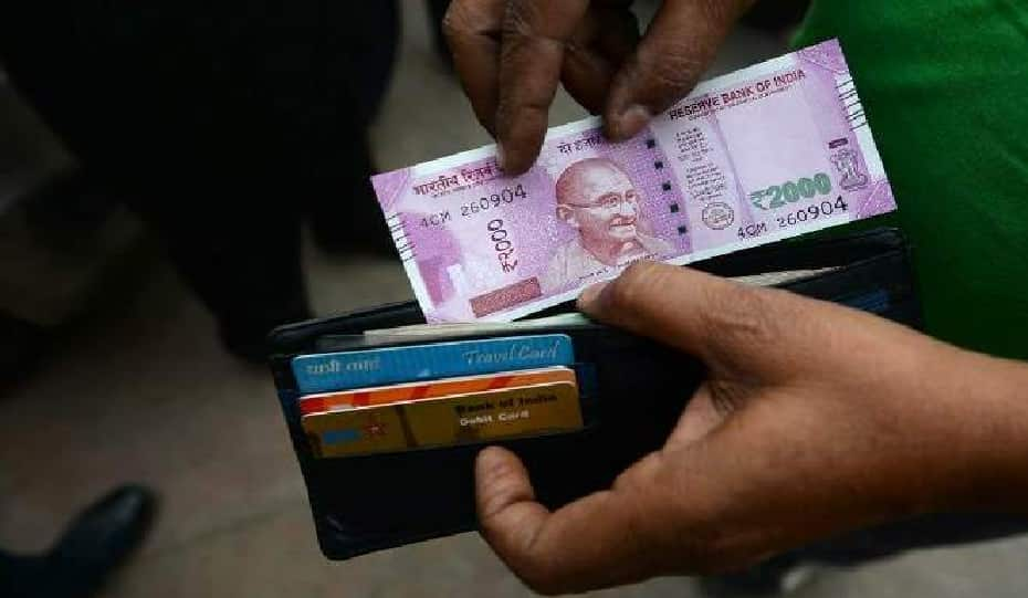 Pay Commission: West Bengal