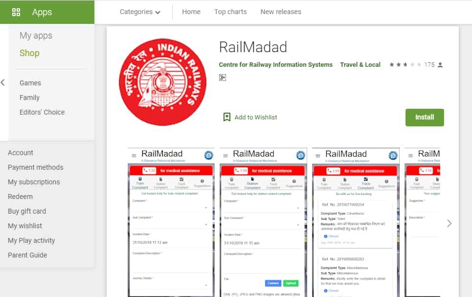 Rail Madad Available on Google app store