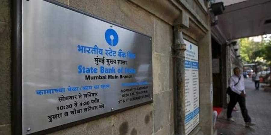 SBI savings account interest Rate