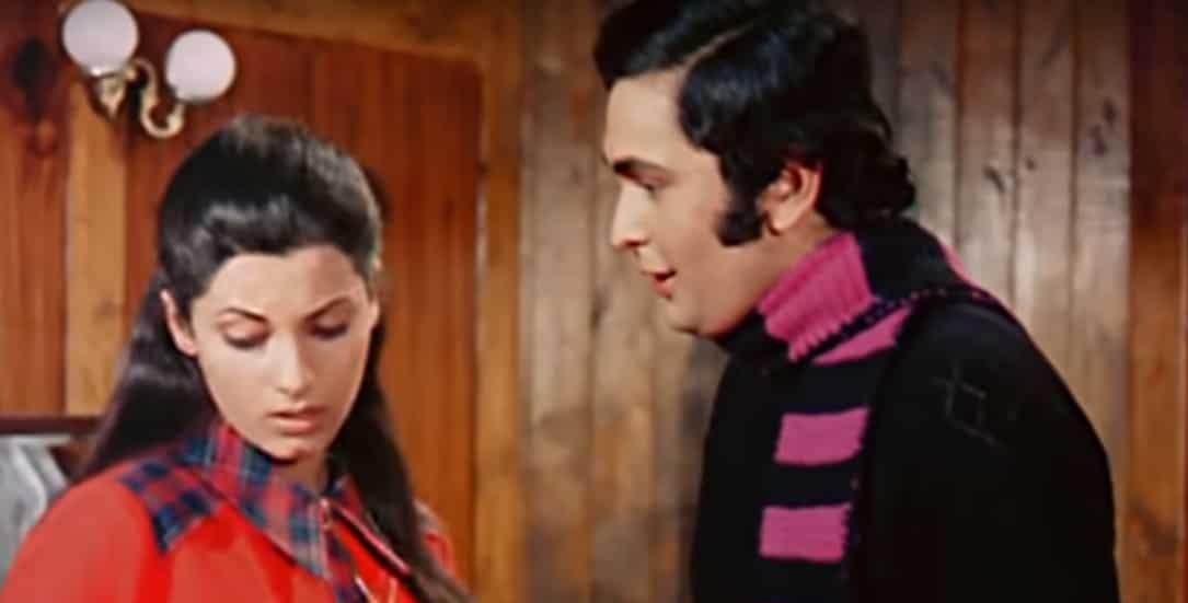 Bobby (1973)