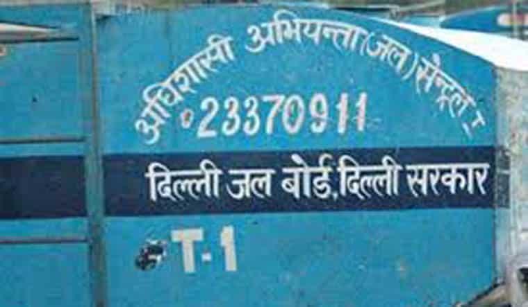 Rationalisation of water supply in Delhi