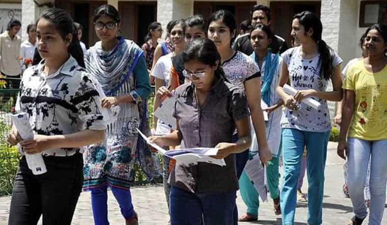 BSEB Matric Results 2020: How to check Online