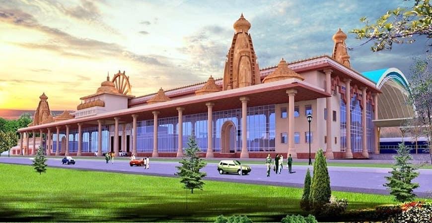 Ayodhya Railway Station - I