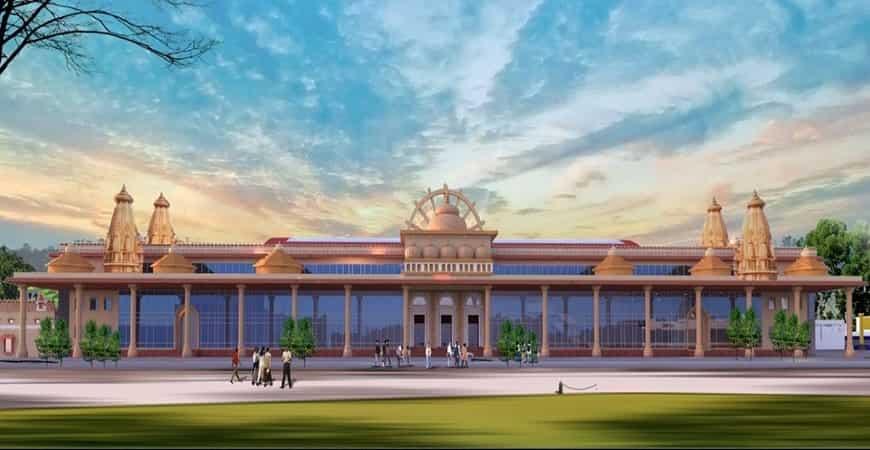 Ayodhya Railway Station - RITES