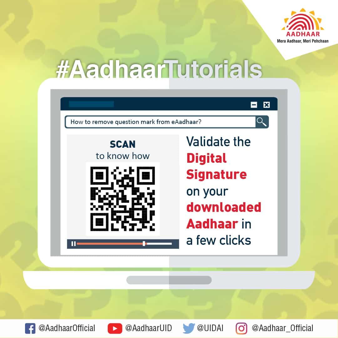 Validate one's digital signature with Aadhaar number in few clicks