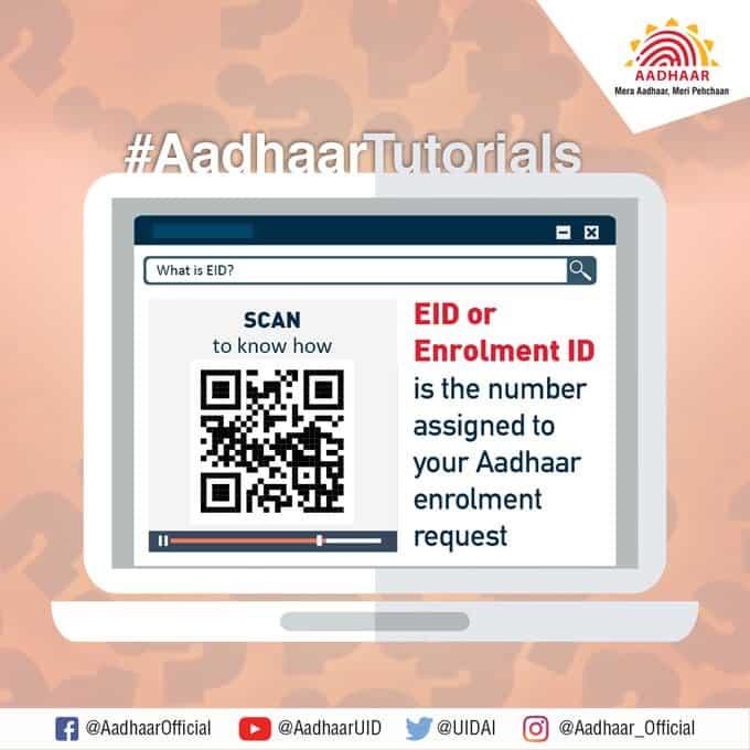 Now you can retrieve Aadhaar Card Enrolment ID or EID
