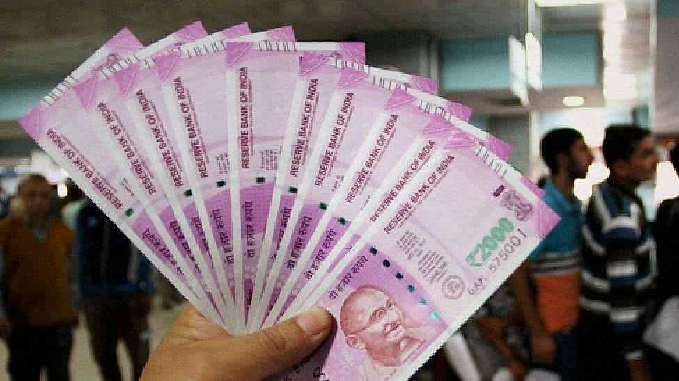 7th Pay Commission Pay Bands