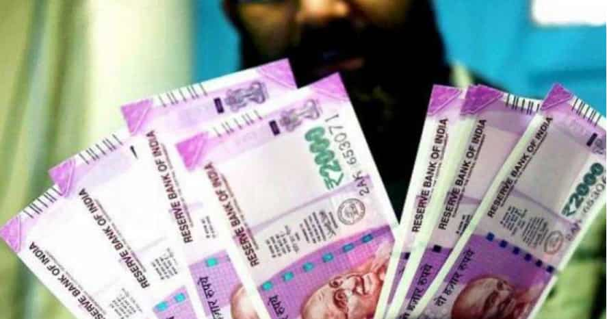 7th Pay Commission Festival advance