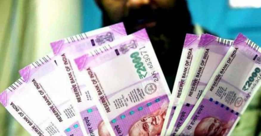 7th Pay Commission latest news today on DA Hike: