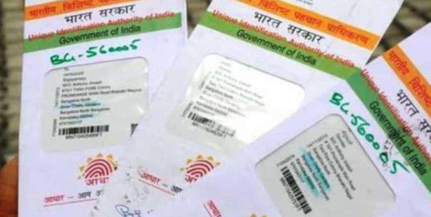 Aadhaar PVC Card: Digitally signed QR code