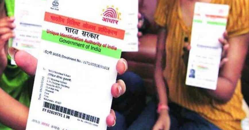 How to order Aadhaar PVC Card?