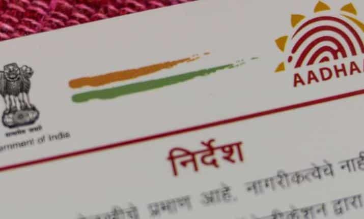 Aadhaar card download by OTP