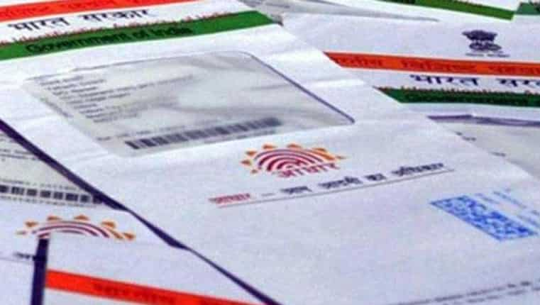 Digital voter ID: First Phase launch