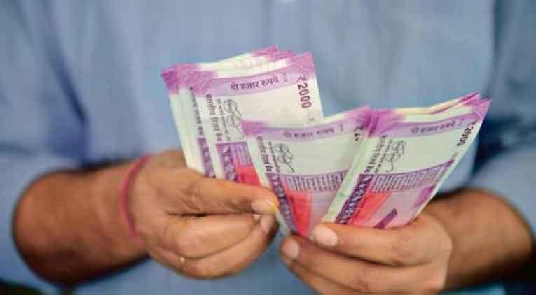 UPSC: Permanent Jobs And Eligibility