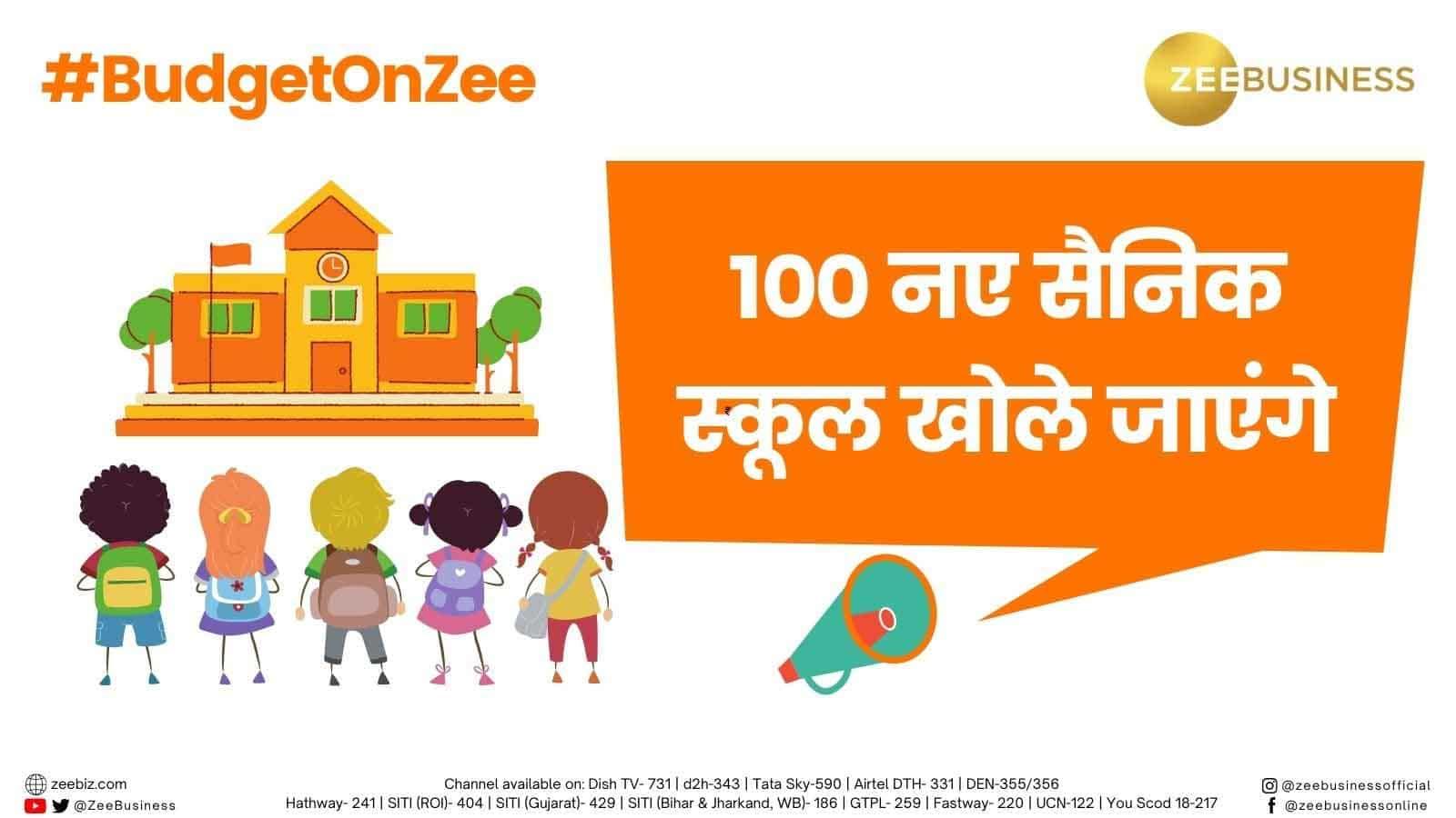 Budget 2021: 100 new Sainik school coming