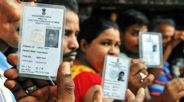 Digital voter ID card: Download available for all
