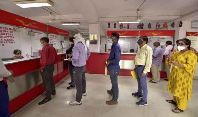 India Post Recruitment 2021: Selection Procedure